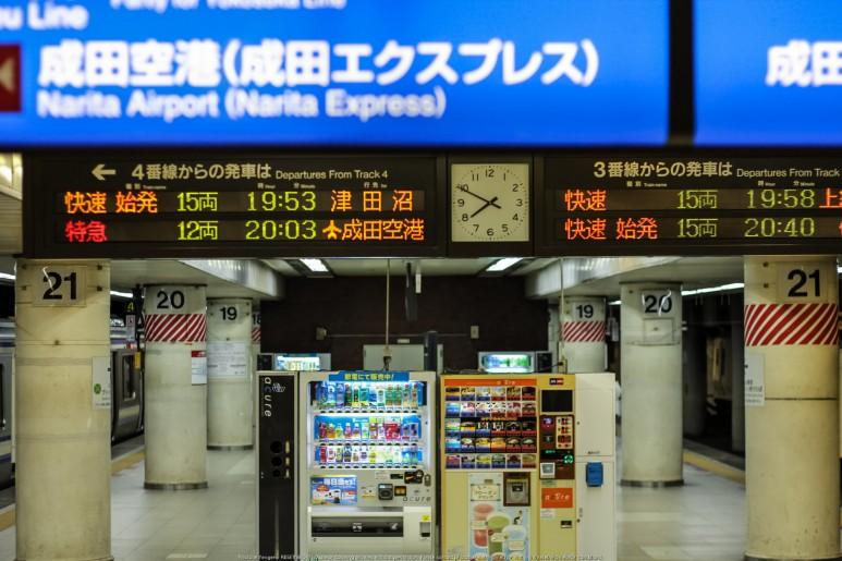 Tokyo commute